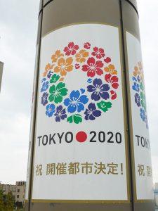 Tokyo, Olympics, 2020,