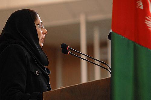 Naming Afghan Women